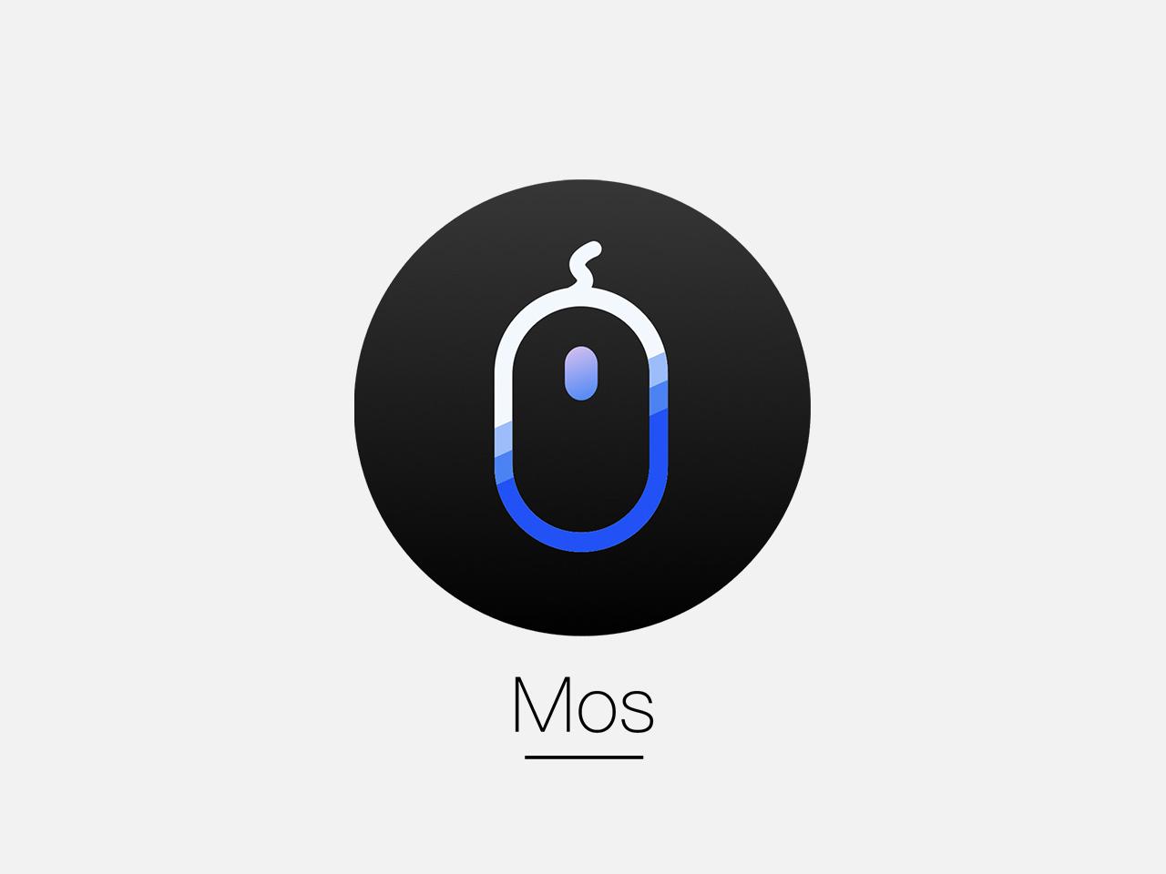 一款相见恨晚的完全免费开源Mac鼠标操作神器 - Mos